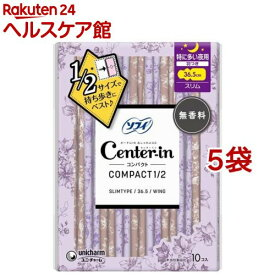 センターイン コンパクト1/2 無香料 特に多い夜用 羽つき(10枚入*5袋セット)【センターイン】