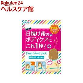 ドド ボディーシートパック 肩用(20ml)【ドド(ドドメイク)】