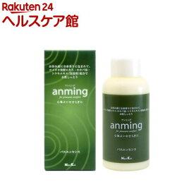 アンミング バスエッセンス(480ml)【アンミング】[入浴剤]