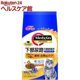 メディファス 避妊・去勢後のケア 子ねこから10歳まで チキン&フィッシュ味(450g*6袋)【メディファス】[キャットフード]