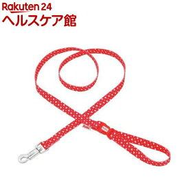 ペティオ アルファッション ハートドットリード S レッド(1コ入)【アルファッション(ARFashion)】