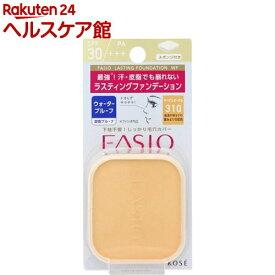 ファシオ ラスティング ファンデーション WP 310 ベージュオークル(10g)【fasio(ファシオ)】