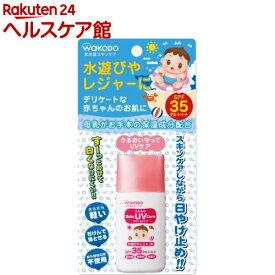 ミルふわ ベビーUVケア 水遊び用(30g)【ミルふわ】