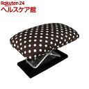 正座椅子 楽々 ワイドタイプ 携帯用 ドット柄 20120(1コ入)