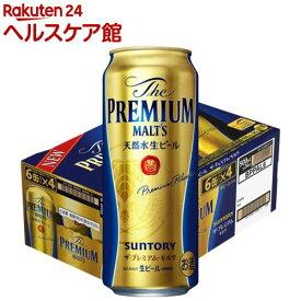 サントリー ザ・プレミアムモルツ(500ml*24本)【ザ・プレミアム・モルツ(プレモル)】[ビール]