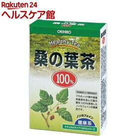 ナチュラルライフ ティー100% 桑の葉茶(2g*26包入)【more30】【ナチュラルライフ(N.L)】