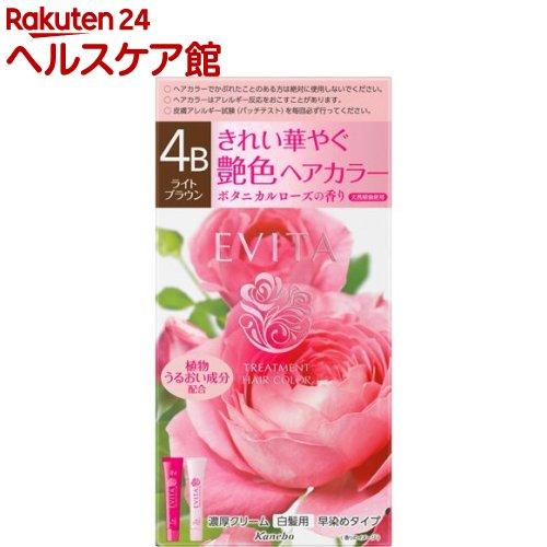 エビータ トリートメントヘアカラー4B ライトブラウン(医薬部外品)(45g+45g)【EVITA(エビータ)】