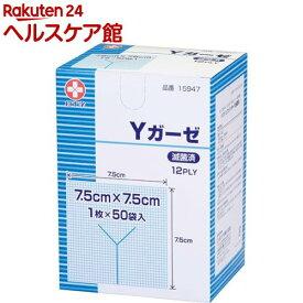 Yガーゼ 7.5*7.5 滅菌済(50枚入)