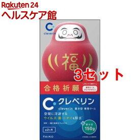 クレベリン 置き型 専用ケース ダルマデザイン(3セット)【クレベリン】