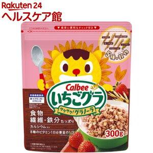 カルビー いちごグラ(300g)【フルグラ】