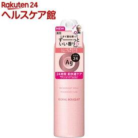 エージーデオ24 パウダースプレー h フローラルブーケの香り(142g)【エージーデオ24】
