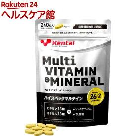 Kentai(ケンタイ) マルチビタミン&ミネラル(240粒)【kentai(ケンタイ)】