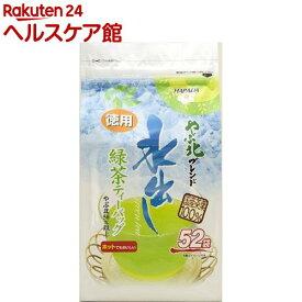やぶ北ブレンド水出し緑茶ティーバッグ(4g*52袋入)