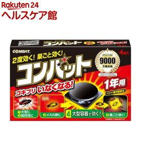 KINCHO コンバット 1年用(4個入)【spts10】【コンバット】