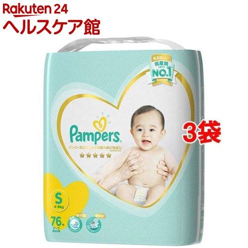 パンパース おむつ はじめての肌へのいちばん テープ ウルトラジャンボ S(76枚入*3コセット)【mam_p5】【パンパース】