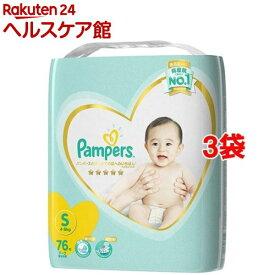 パンパース おむつ はじめての肌へのいちばん テープ ウルトラジャンボ S(76枚入*3コセット)【パンパース】