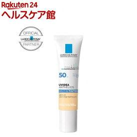 UVイデア XL ティント(30g)【ラ ロッシュ ポゼ】