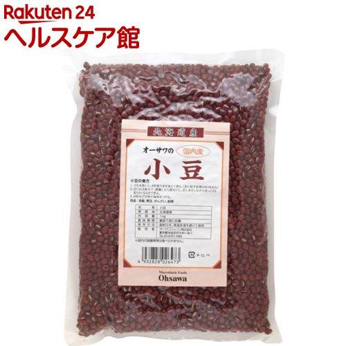 オーサワの国内産小豆(1kg)【オーサワ】