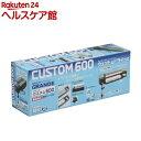 グランデカスタム600(1セット)