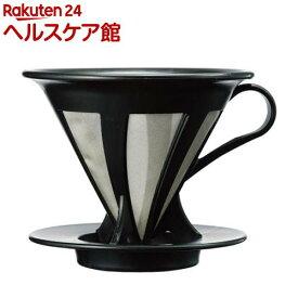 ハリオ カフェオール ドリッパー ブラック CFOD-02B(1コ入)【ハリオ(HARIO)】