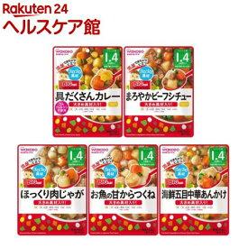 和光堂 ビッグサイズのグーグーキッチン 1歳4か月〜 おすすめセット(100g*10袋入)【グーグーキッチン】