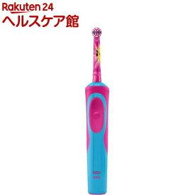 ブラウン 電動歯ブラシ すみずみクリーン キッズ ピンク D12513KPKMG(1台入)【ブラウン(Braun)】