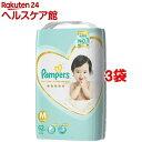 パンパース おむつ はじめての肌へのいちばん テープ ウルトラジャンボ M(62枚入*3コセット)【パンパース】[おむつ ト…