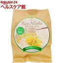 ライスヌードル塩味(50g)【辻安全食品】[パスタ]