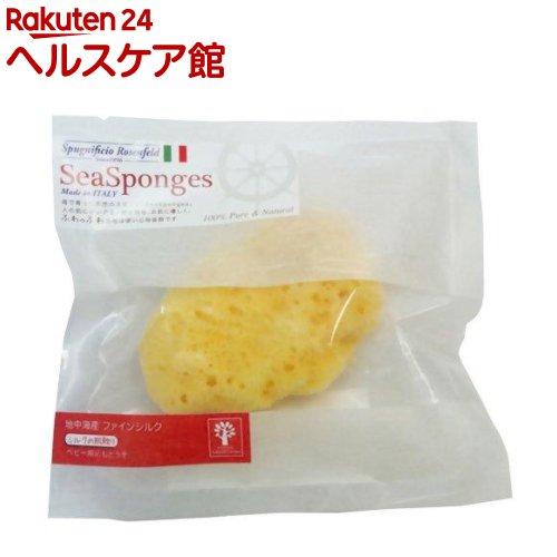 海綿スポンジ ファインシルク サイズ5(1コ入)【KNF】