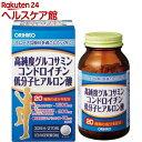 高純度グルコサミン・コンドロイチン・低分子ヒアルロン酸(300mg*270粒)【オリヒロ(サプリメント)】