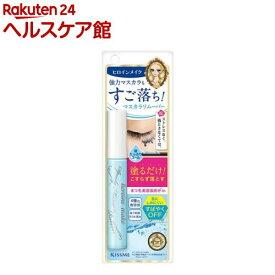ヒロインメイク スピーディーマスカラリムーバー(6.6ml)【ヒロインメイク】
