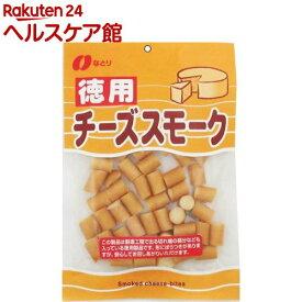 なとり チーズスモーク(150g)