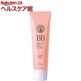 ハイム BBクリームHM 1 ライトオークル(30g)【ハイム化粧品】