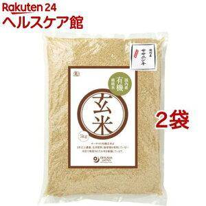 オーサワ 有機栽培米 玄米 国内産ササニシキ(5kg*2袋セット/10kg)【オーサワ】