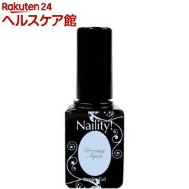 ネイリティー ステップレスジェル クリーミーアクア 129(7g)【Naility!(ネイリティー)】