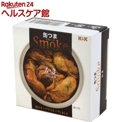 K&K 缶つまスモーク かき(50g)【K&K 缶つま】