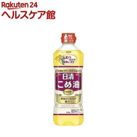 日清 こめ油(600g)【spts4】【more30】