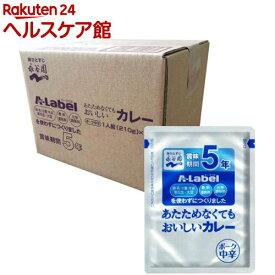 永谷園 A-Label あたためなくてもおいしいカレー ポーク 中辛 5年保存(10食入)【永谷園 A-Label】