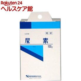 尿素(100g)【more30】【ケンエー】