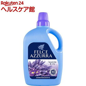 フェルチェアズーラ 非濃縮 ラベンダー&アイリス(3L)【フェルチェアズーラ(FELCE AZZURRA)】[柔軟剤]