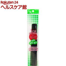 ジョブコーム 散髪コーム引分 NYC-103(1本入)