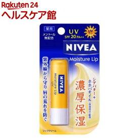 ニベア モイスチャーリップ UV(3.9g)【more30】【ニベア】[リップクリーム]