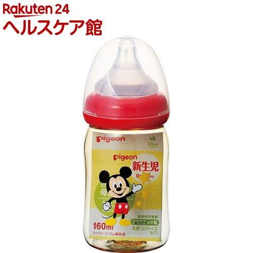ピジョン 母乳実感哺乳びん プラスチック 160mL ミッキー柄(1コ入)【母乳実感】