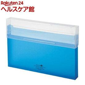 リヒトラブ アクアドロップス コングレスケース 青 A-5024-8(1冊)