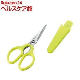 キッチンアラモード ホルダー付ハサミ グリーン KAH-01G(1コ入)【キッチンアラモード】