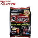国太楼 豊かな濃く 黒烏龍茶 ティーバッグ(40袋入)