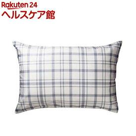 東京西川 枕カバー しなやかピロードレスリバーシブル グレー PJ98285694S4(1枚入)【東京西川】