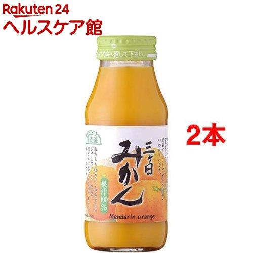 マルカイ 順造選 三ヶ日みかん 果汁100%(180mL*2コセット)【順造選】