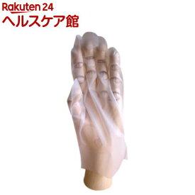 ヘアカラー用手袋(Mサイズ*10枚入)