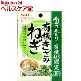 旬の香り 有機きざみねぎ(1.2g)【S&B旬の香り】